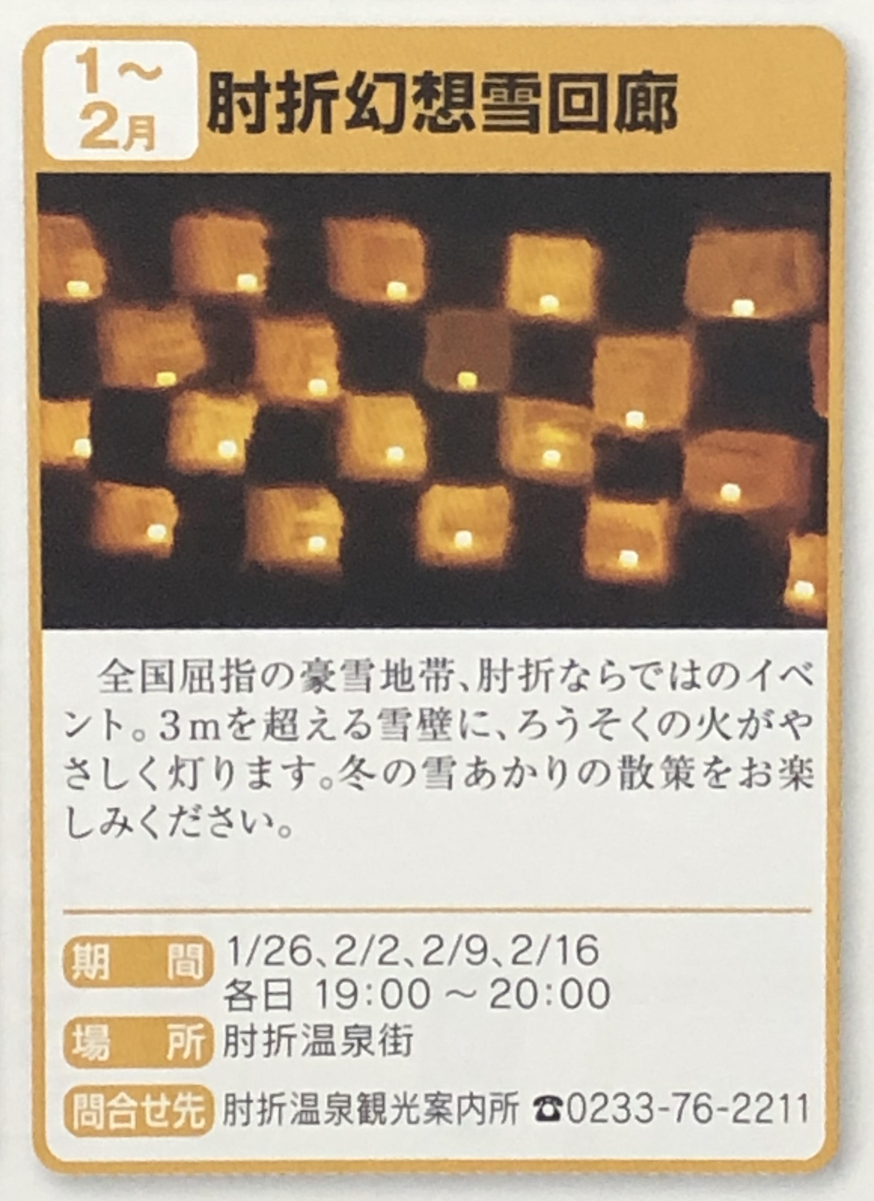 9DC7F62F-FAB5-4504-9328-34F7916BD7BF.jpeg